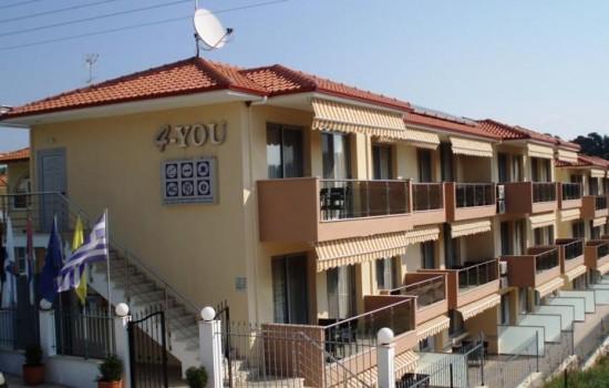 Apartments 4You Metamorfozis