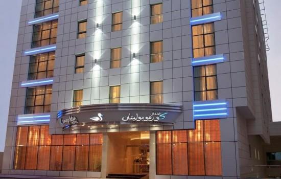 Cosmopolitan Hotel Al Barsha 4* - Dubai 2019