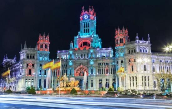 HIT! Madrid - Nova Godina 2020
