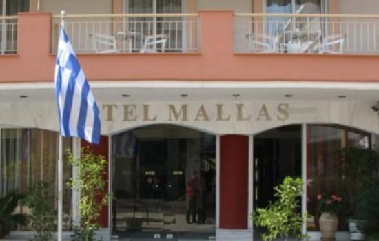 Mallas Hotel 2* Nea Kalikratija leto 2019