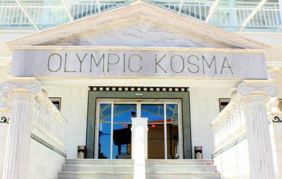 Olympic Kosma Bomo Club 3* - Hanioti leto 2020