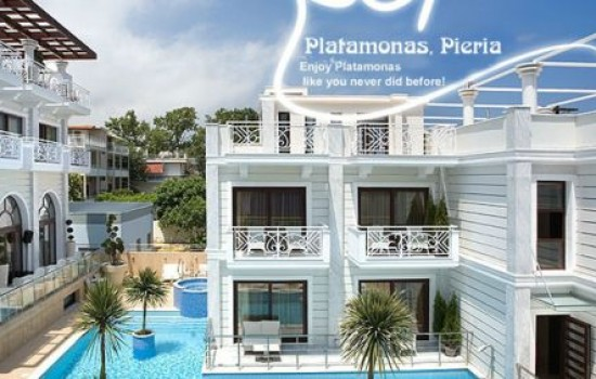 Royal Palace Resort & Spa 4* Platamon leto 2020