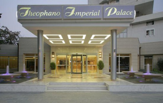 HIT! Theophano Imperial Palace 5* (G-Hotels) Kalithea
